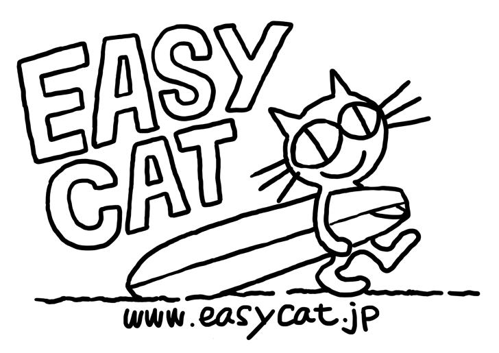 easy cat illustrator koshu イージーキャット コウシュウ イラストレーター
