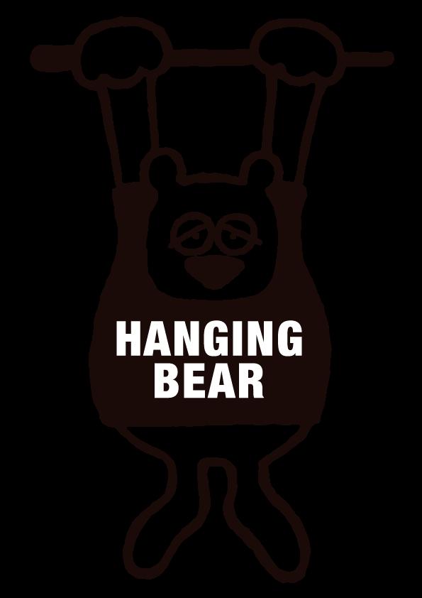 hanging bear illustrator koshu