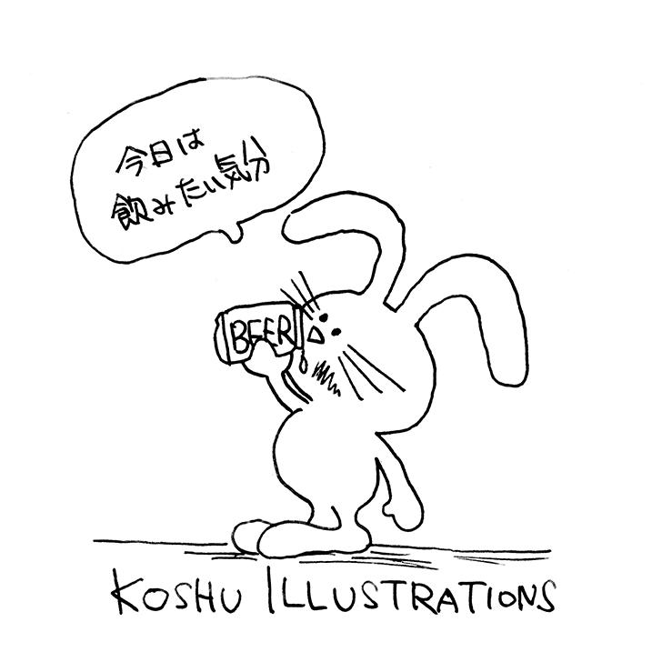 ウサギくん イラストレーター コウシュウマサル