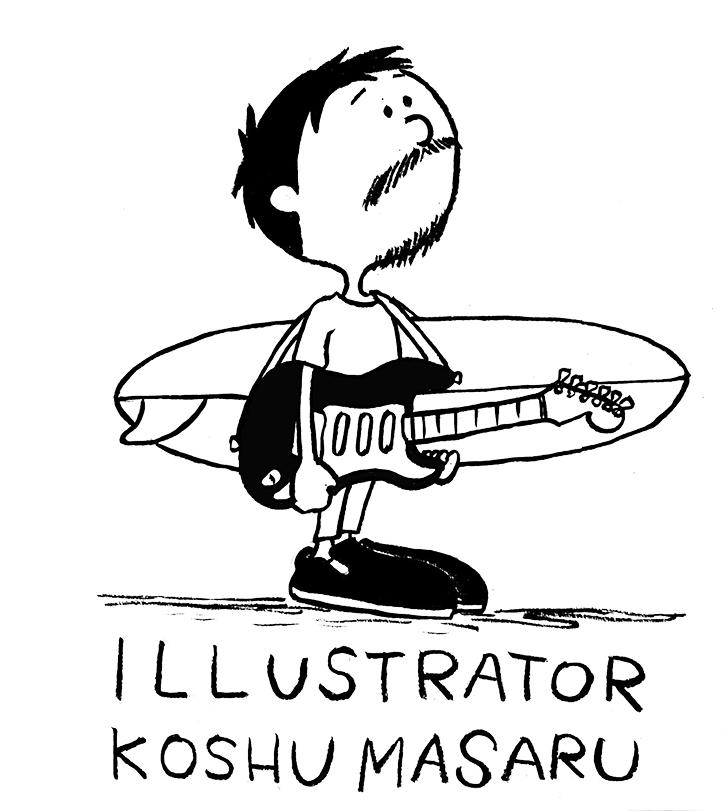 イラストレーターコウシュウマサル