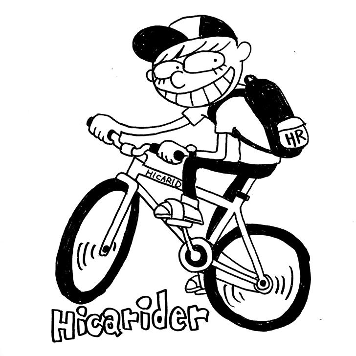 ハイカライダー