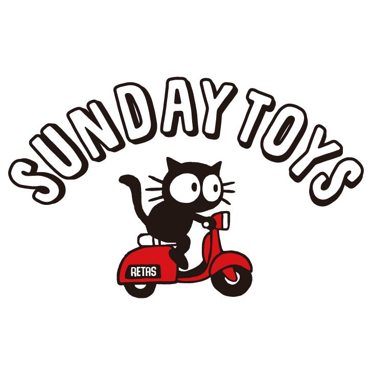 SUNDAY TOYS